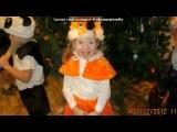 «утренник в садике» под музыку Детская  новогодняя песня - Белые снежинки. Picrolla