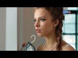 Любовь на миллион (2013) 7 серия