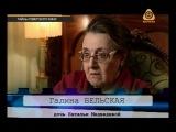 Тайны советского кино. За витриной универмага